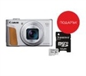 2956C002AA_TS32GUSD300S-A, Canon PowerShot SX740 HS, Silver + Transcend 32GB microSD UHS-I U1 (with adapter) -- снимка