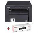 5252B004AB_3484B002AA, Canon i-SENSYS MF3010 Printer/Scanner/Copier + Canon CRG725 Toner Cartridge -- снимка