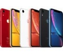 MRY62GH/A, Apple iPhone XR 64GB (PRODUCT)RED -- снимка