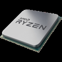 AMD CPU Desktop Ryzen 5 4C/8T 2400G (3.9GHz, 6MB, 65W, AM4) multipack, with Wraith Stealth cooler and RX Vega Graphics -- снимка